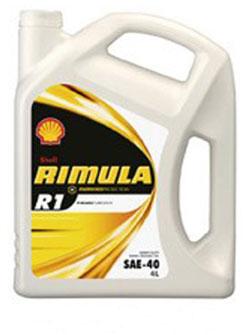 Shell Rimula R1