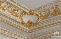 Dát vàng trần nhà