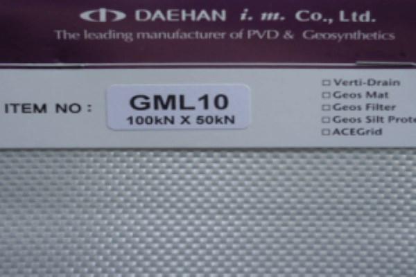 Vải địa kỹ thuật dệt GM