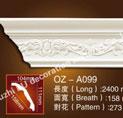 Phào trần trơn hoa văn OZ-A099