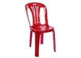 Ghế dựa lớn 5 sọc