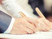 Kết hôn - di trú