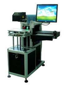 Máy khắc Laser CO2