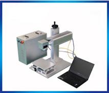 Máy khắc Laser bằng sợi quang