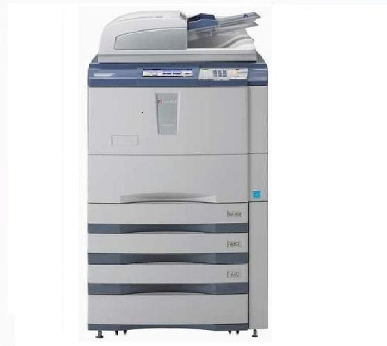 Máy Photocopy E556/656