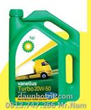 Dầu động cơ công nghiệp BP Vanellus