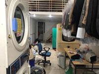 Dịch vụ giặt là