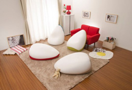 Ghế lười hình trứng
