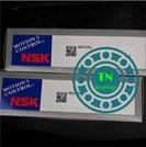 Vòng bi đạn bạc NSK