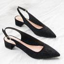 Giày cao gót mũi nhọn 3 phân