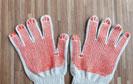 Găng tay ngà phủ hạt cam 80g