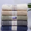 Khăn tắm cotton Sbaby