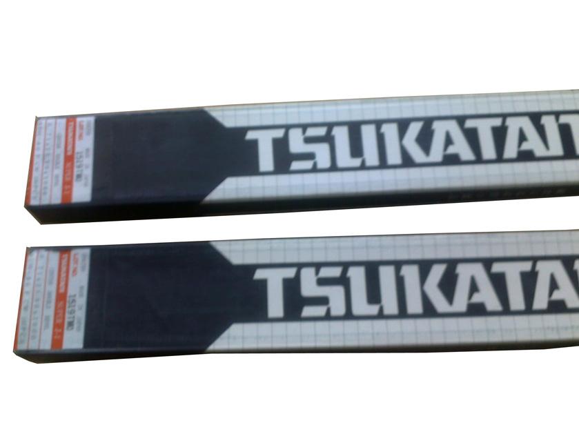 Dao bế Tsukatani (Nhật)