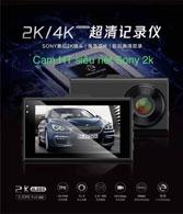 Cam HT siêu nét sony 2K