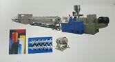 Máy làm ống PVC
