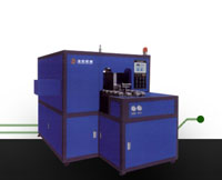 Máy thổi chai PET tự động ra 2 sản phẩm BX – 600S