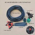 Phụ kiện ống LDPE