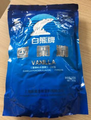 Hương liệu vanilla