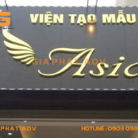 Bảng hiệu Alu cửa hàng