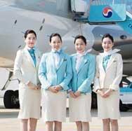 Vé máy bay Hàn Quốc