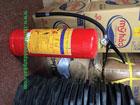 Bình bột chữa cháy BC