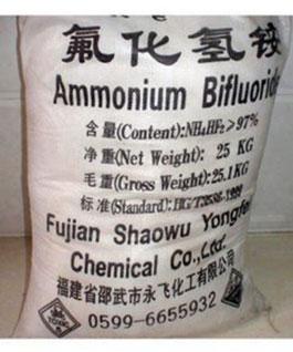 Amoni Biflorua