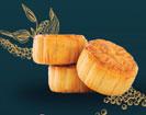 Bánh trung thu nướng thập cẩm