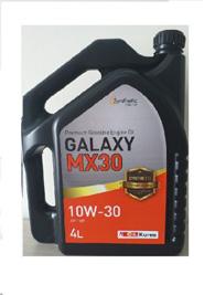 GALAXY MX 30