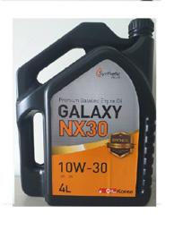 GALAXY NX 30