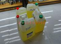 Hương liệu nước hoa Dior
