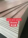 Ván Okume
