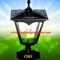 Đèn trụ cổng năng lượng mặt trời