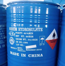 Na2S2O4 – Sodium Hydrosulfite