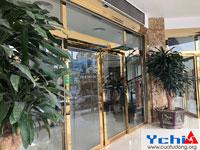 Cửa tự động Ychi