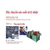 Dây chuyền xử lý nhiệt ống