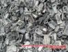 Thu mua phế liệu kim loại