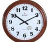 Đồng hồ treo trường