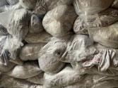 Thu mua thun Cotton