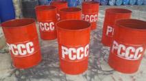 Thùng phuy PCCC