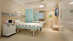 Hệ thống bệnh viện thông minh