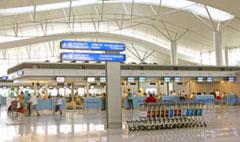 Giải pháp thông tin sân bay
